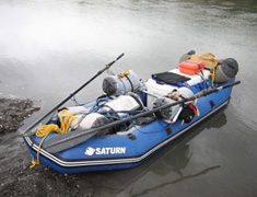 Saturn Inflatable Raft 3